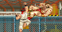 Street Fighter II (CPS-1)